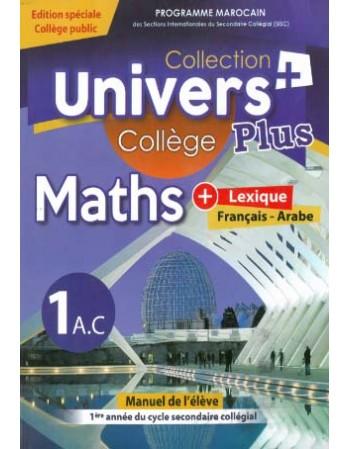 Univers plus Maths 1AC manuel