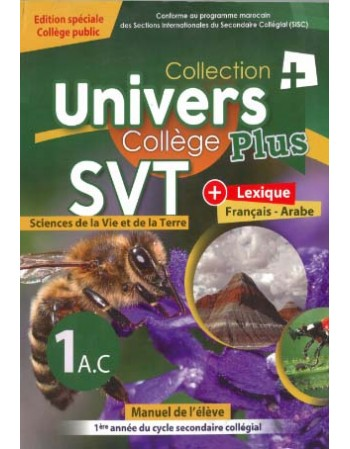 Univers plus SVT 1AC