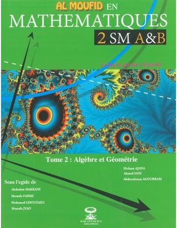 Al Moufid en Math 2AB SM T2